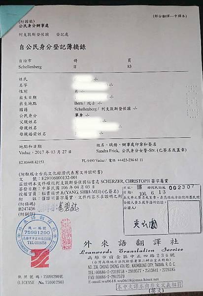 WeChat 圖片_20170810154322.jpg