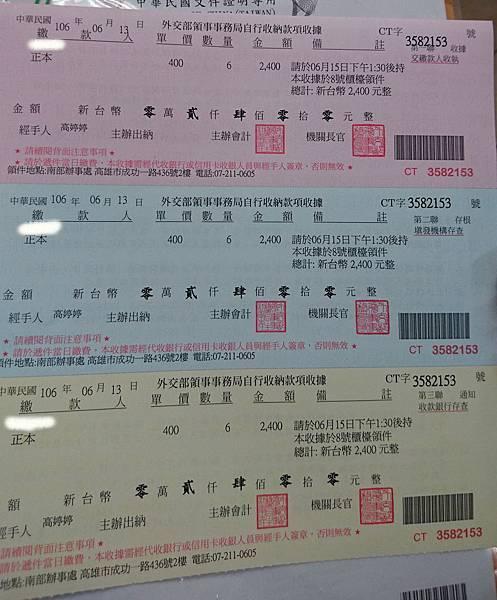 WeChat 圖片_20170621171029.jpg