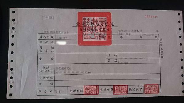 WeChat 圖片_20170810174902.jpg