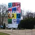 Andy Warhol 展預告.jpg