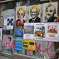 wall on the street.jpg