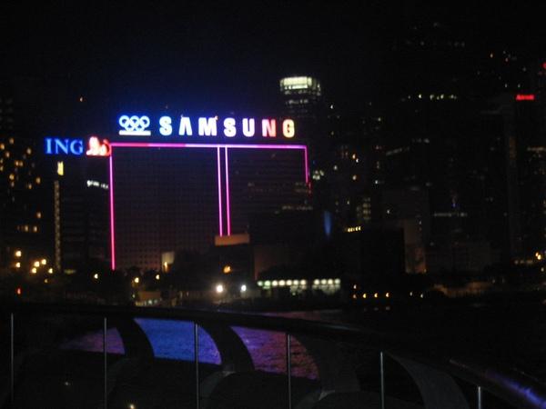 samsung大樓
