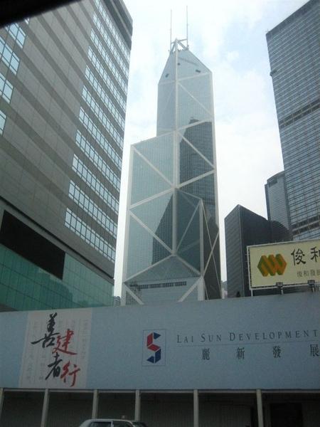 outstanding building