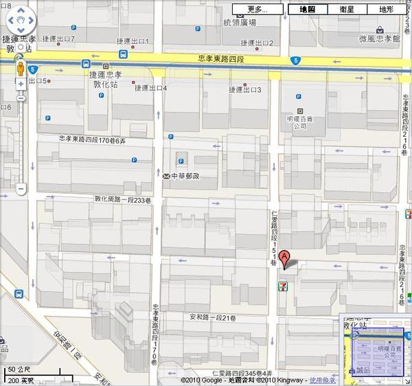 map fornarina.JPG