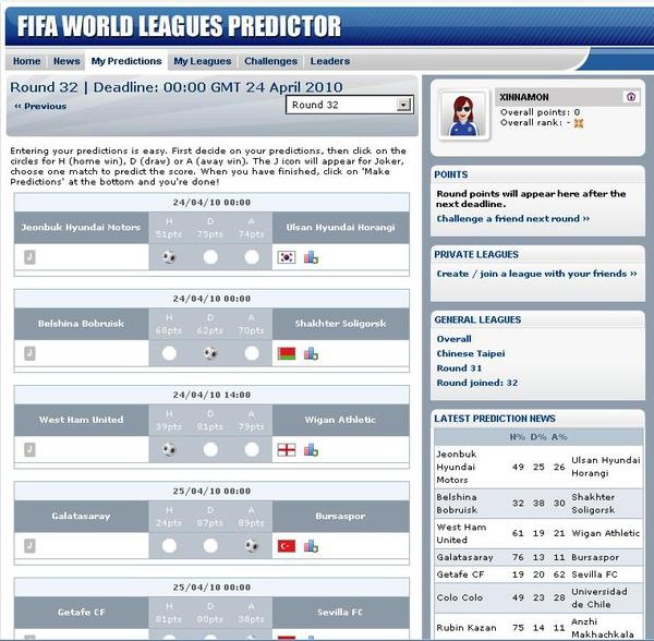 world leagues predictor.JPG