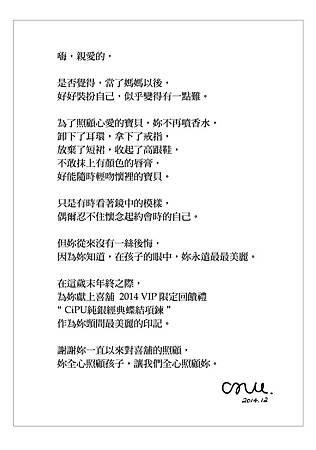 感謝信_曲-01