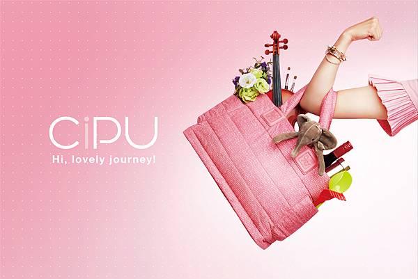 Cipu超級媽媽 橫式.jpg