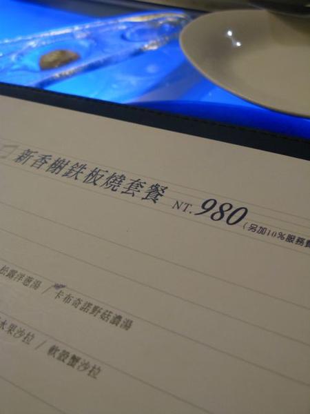 20100220 - 006.jpg