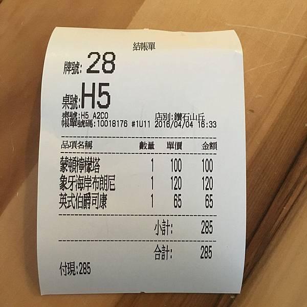 IMG_5776.JPG