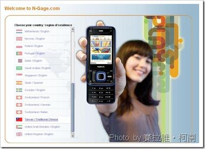 n-gage-website