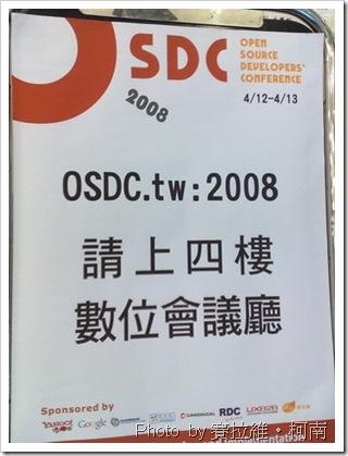 20080412985