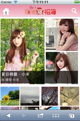 XuitePhoto