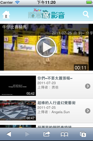 XuiteVideo