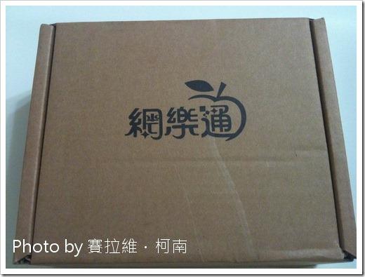 2011-09-04 20-35-05 - IMG_9378