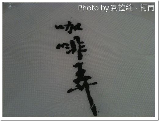 2011-10-03 20-27-42 - IMG_9806