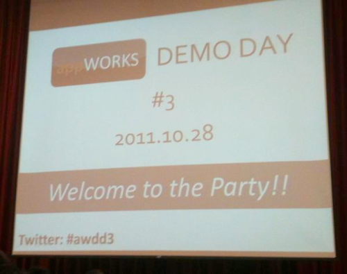 appWorks Demo Day