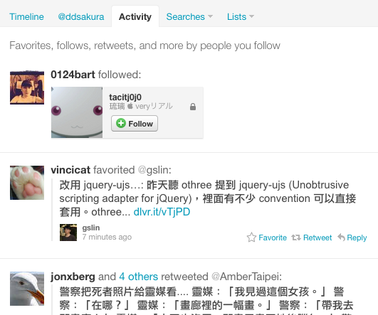 TwitterActivity