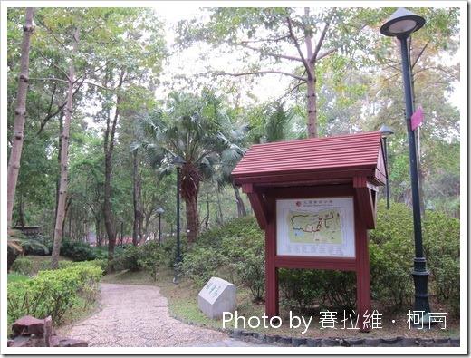 2011-11-20 15-47-34 - IMG_9207