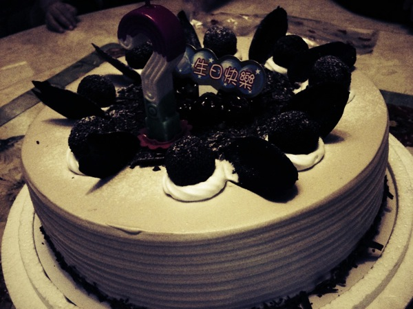 HappyBirthDayCake