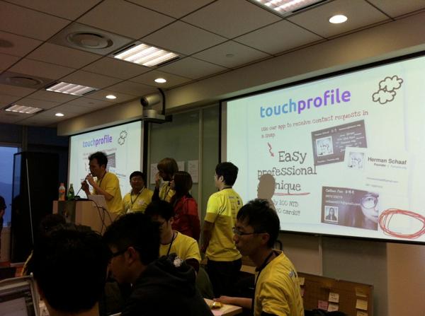 touchprofile