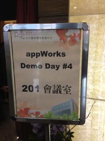 appWorksDemoDay4