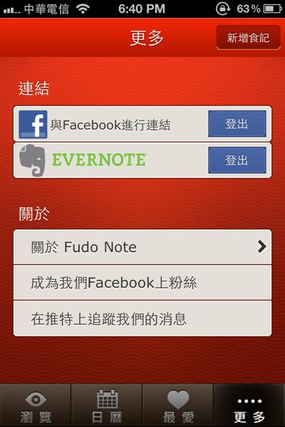 FudoNote-Evernote
