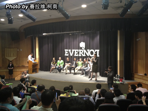 EvernoteEvent