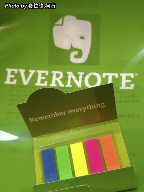 EvernoteGift