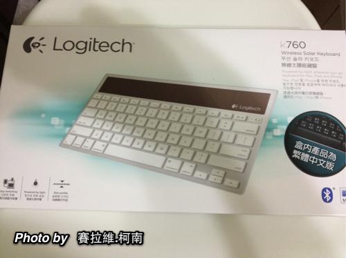 LogitechKeyboard