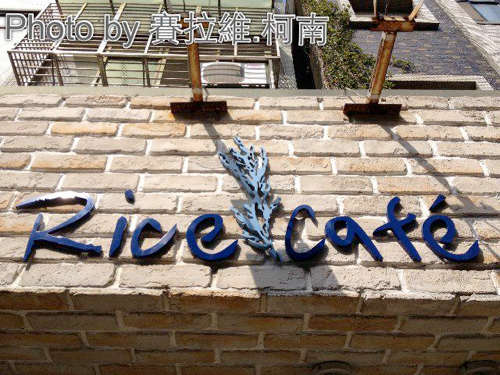 RiceCafe