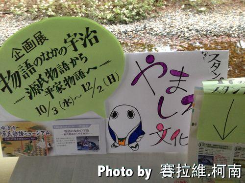 genji_museum