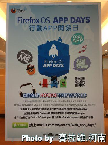 FirefoxOSAppDays