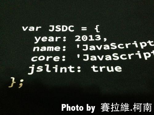 jsdc.tw