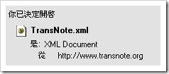 transnote6