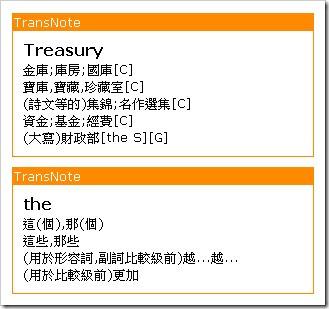 transnote10