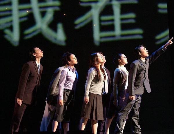 2003亂民-拷貝