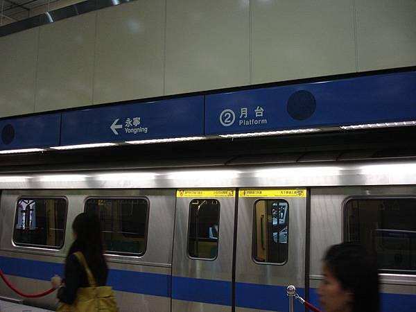 2006.05.19.新埔站-2