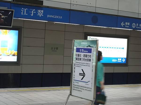 2006.04.19.江子翠站-2