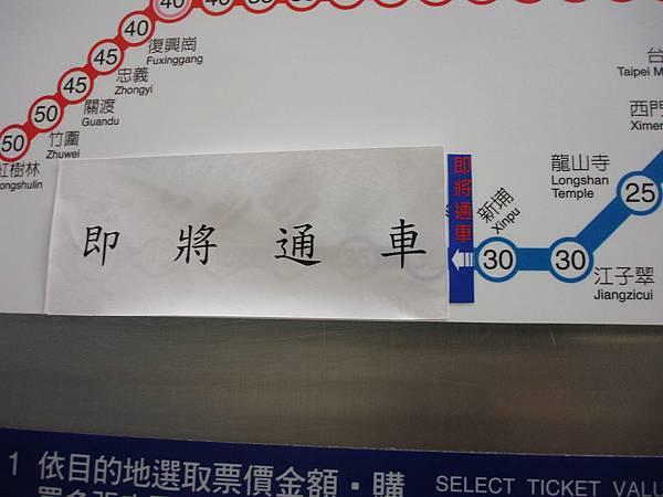 國父紀念館站東 2006.05.26.