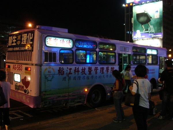 1路出現在忠孝西路台北車站