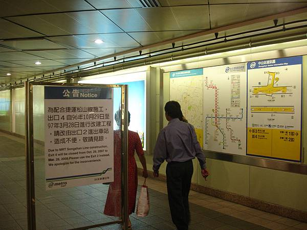 中山站 出口改建