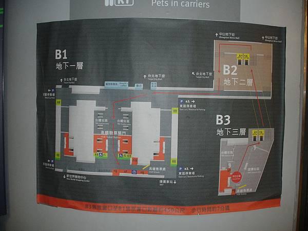 台鐵高鐵B3轉乘區<->火車站B1 路徑指引