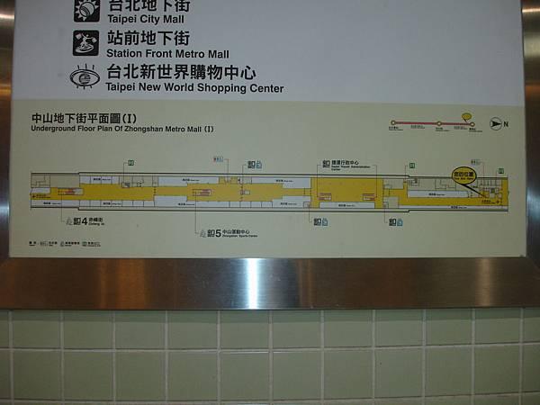 中山地下街layout(北段:中山站-雙連站)