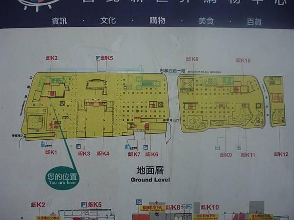 DN174A標地面層(台北車站地下街)