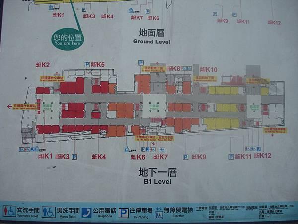 DN174A標地下一層(台北車站地下街)