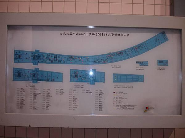 R13~R14/中山地下街連通台北地下街