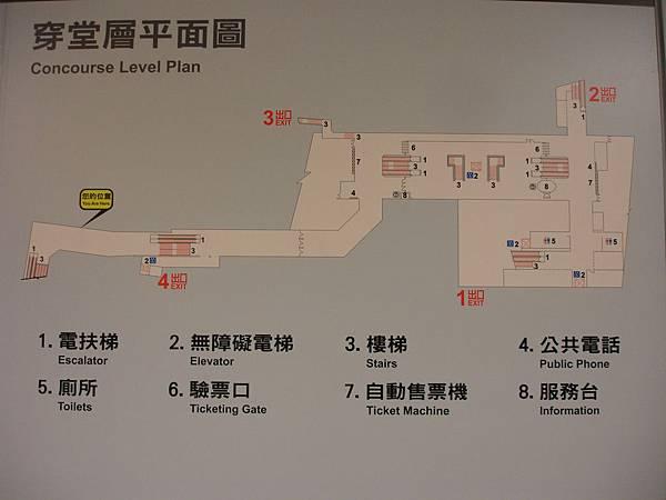 凹子底(R13)出口4超長連通道