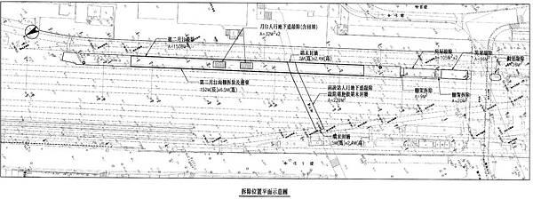基隆車站月台拆除.jpg