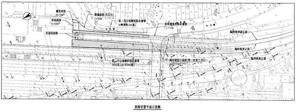基隆車站第二階段拆除.jpg