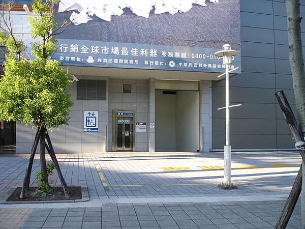 展覽館連通捷運站